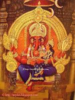 18. Varada Ganapati