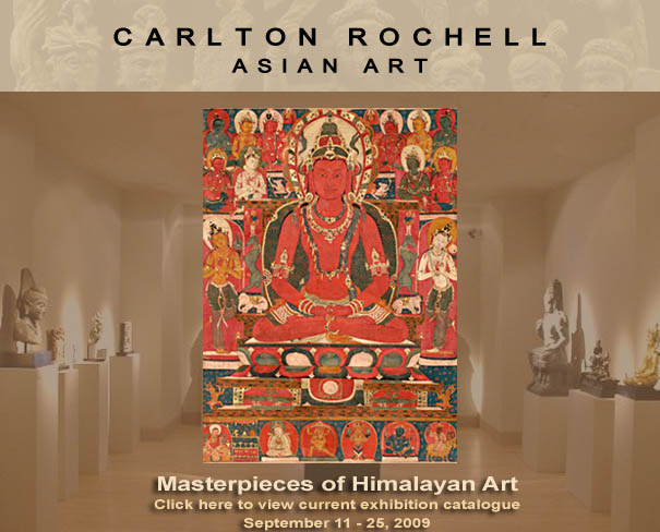 MASTERPIECES OF HIMALAYAN ARTS