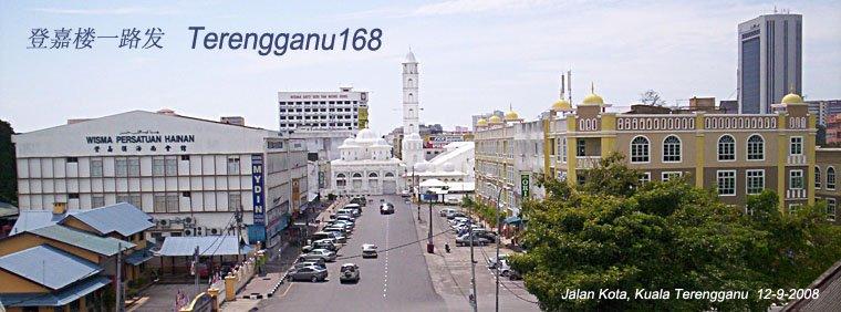 Terengganu168
