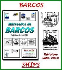 Sept 10 - BARCOS