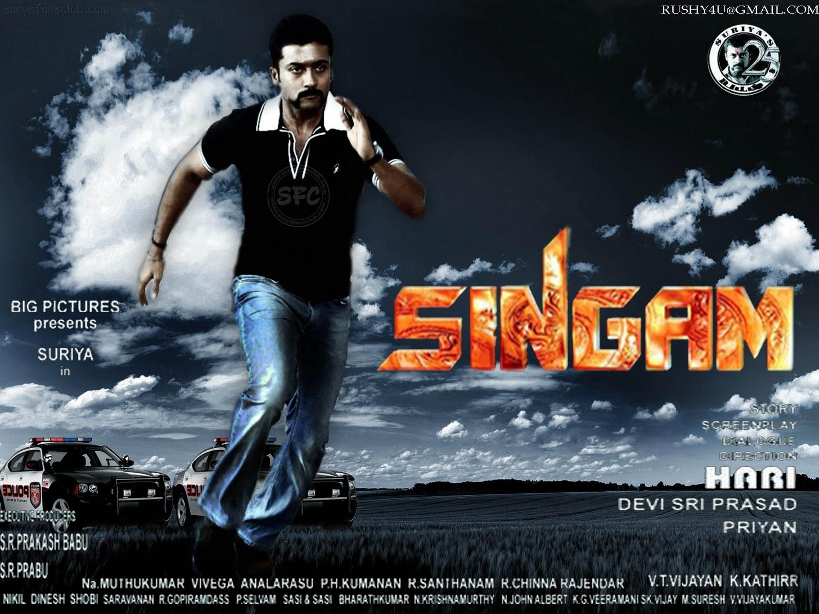 http://4.bp.blogspot.com/_DUoytmLlHeY/TT7HR3U_JTI/AAAAAAAAATM/a0h3mJaSGHk/s1600/singam-wallpaper1.jpg