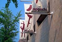 Discover the Noguchi Sculpture Garden & Museum