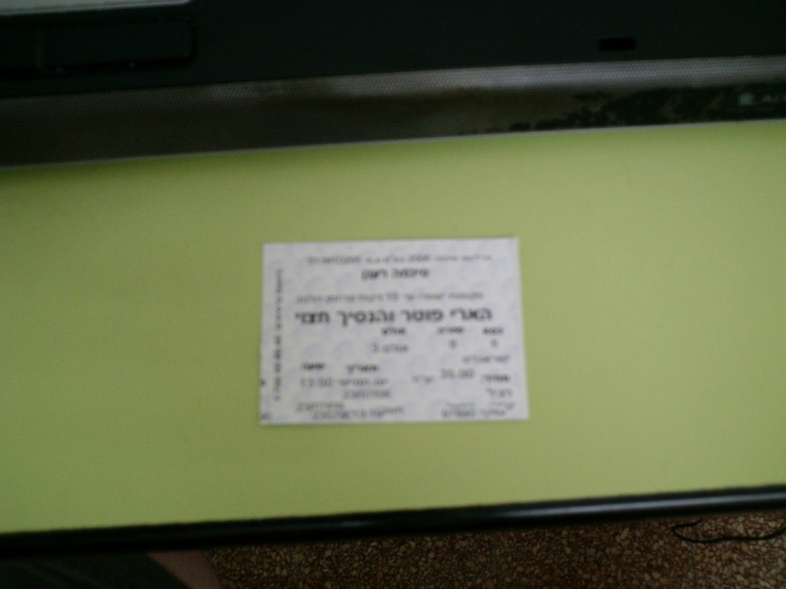 [Harry+Potter+Ticket.JPG]
