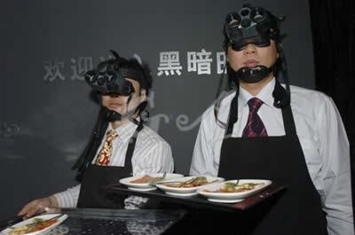 http://4.bp.blogspot.com/_DW3Bp12L7YI/SR2cCs022qI/AAAAAAAAQBs/1CPsRRAv7JE/s400/dark-restaurant.jpg