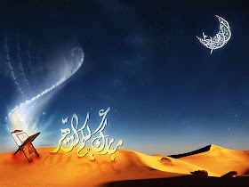 ramadhan beautiful wallpaper