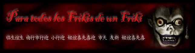 Para todo los FRIKIS