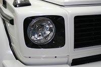GFカーボンヘットライトカバー