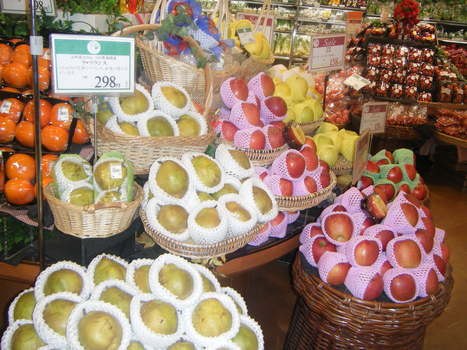 Boston Chomper Japanese Grocery Store