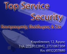 Top Service Security
