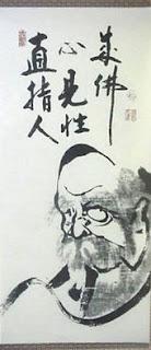 Buddha atr Japanese style