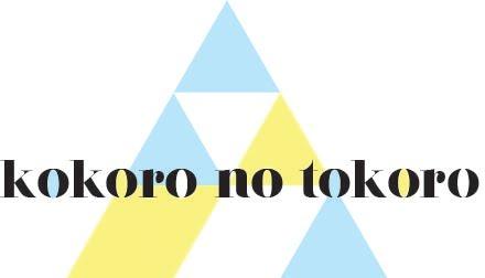 Kokoro no Tokoro