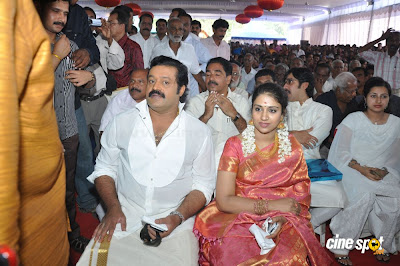 Navya Nair Marriage Wedding Photos, Navya Nair Wedding Marriage Photos