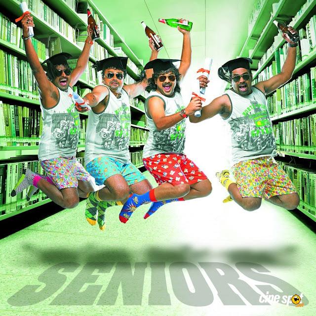 http://4.bp.blogspot.com/_DbZXuFwV48g/TLrs0Y6-MpI/AAAAAAAAHTM/k9NeEGMnRE0/s1600/Seniors+Malayalam+Photos+Wallpapers+(3).jpg