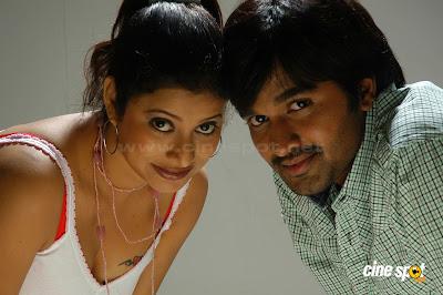 ... Actress Maiyam Konden Tamil Movie hot sexy photos pics | woll paper