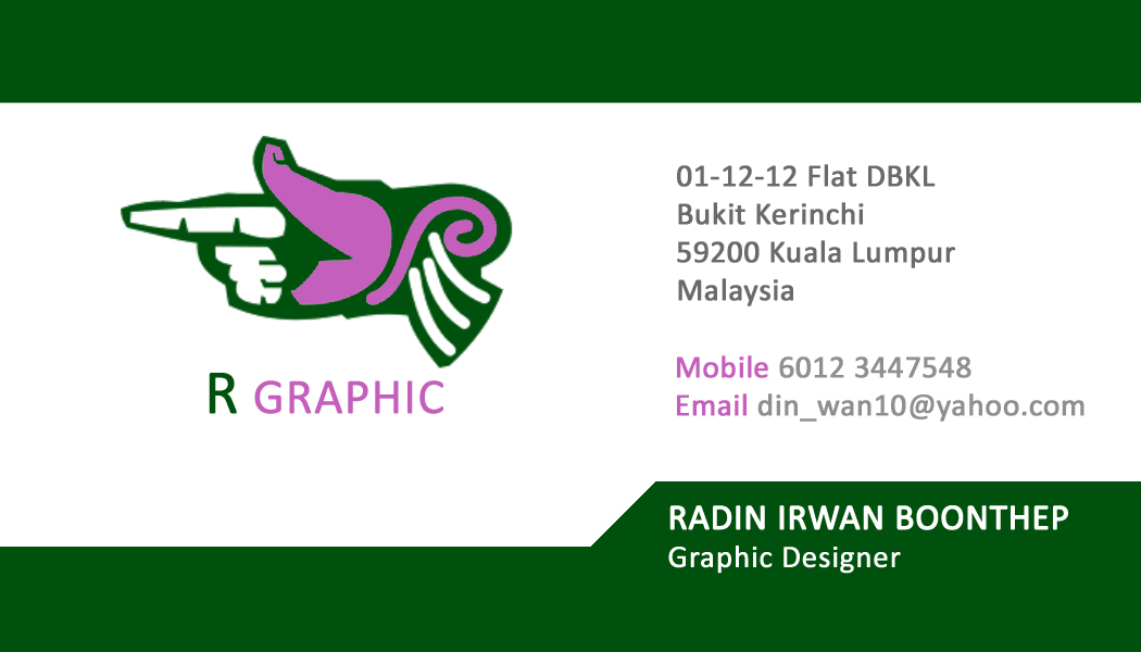 R Graphic Sample Name Card Design – Sample of Name Card