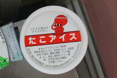 http://4.bp.blogspot.com/_DcUntKlZaaI/SUHKk8lVBwI/AAAAAAAAAo8/-r7oltCskmw/s400/octopus.JPG