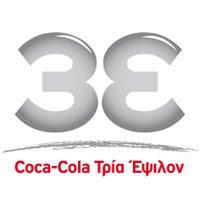 Coca-Cola 3E