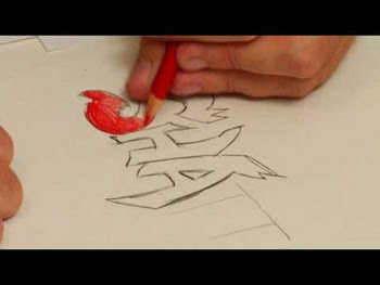HOW TO MAKE DESIGN GRAFFITI-GRAFFITI DRAWING BASIC