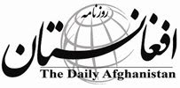 Afghan Daily