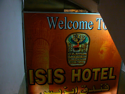 Cazare Egipt: Isis Hotel Cairo