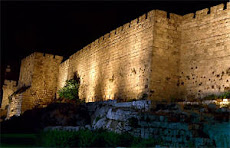 Tour Virtual por Jerusalen