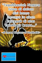 Jihadullah
