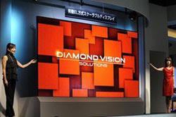 Mitsubishi Diamond Vision OLED 100`
