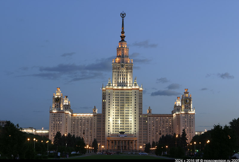 [Moscow-State-University-2.jpg]