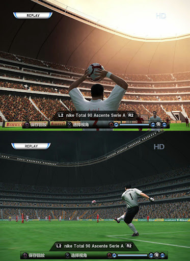 Soccer City by inside181 Preview