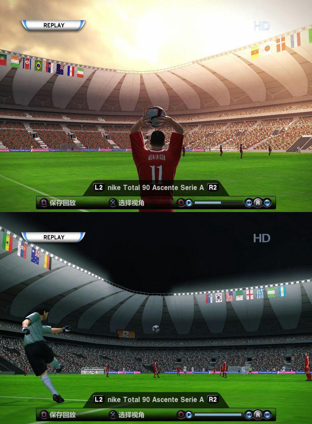 Nelson Mandela Bay Stadyumu by inside181 Preview