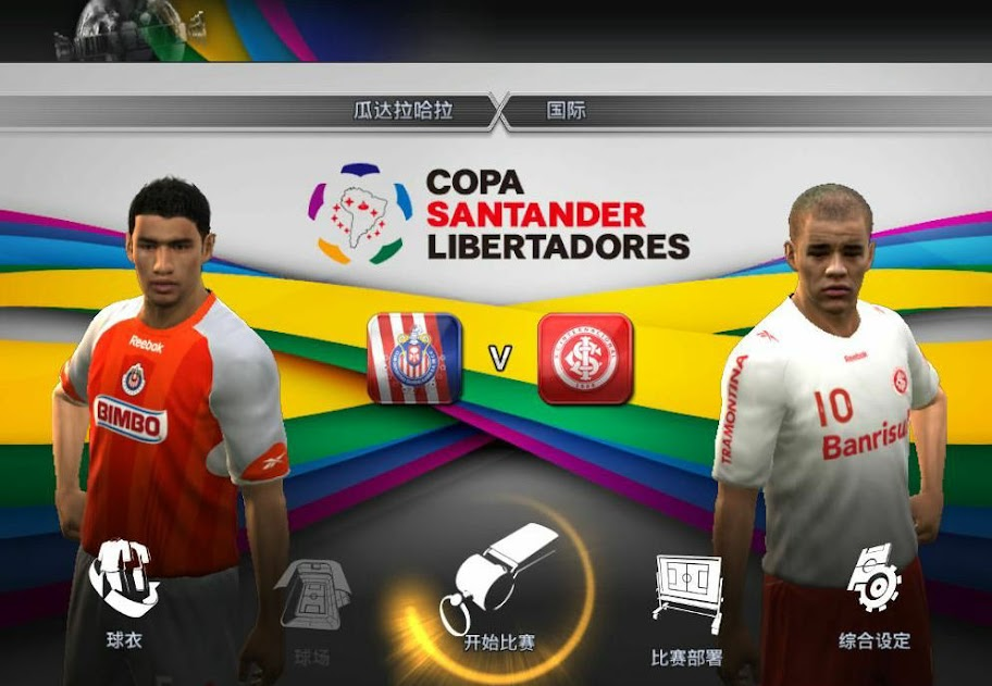 NEW EMBLEMS FOR PES 2011 DEMO (BY WECN) 3