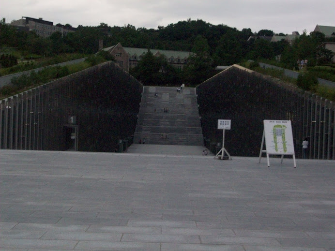 The new Ewha building!