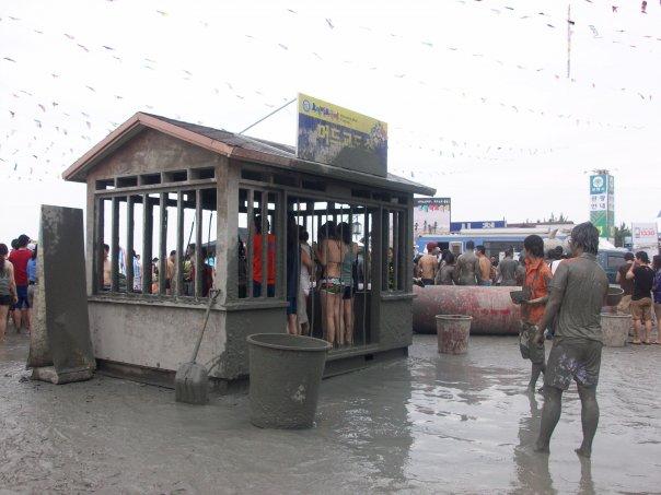 The Mud Prison