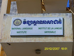 Institute of National Language