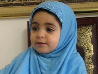 Baby Images Girl on Islamic Image Collection