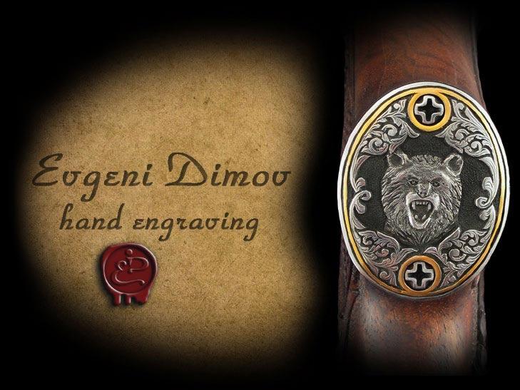 evgeni dimov hand engraving/евгени димов ръчна гравировка