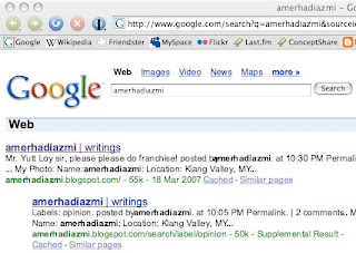 Pelangi hitam putih 032007 my blog listed on google really i never knew that what a pleasent suprise anyway it turned out that lina also found my blog through google ccuart Image collections