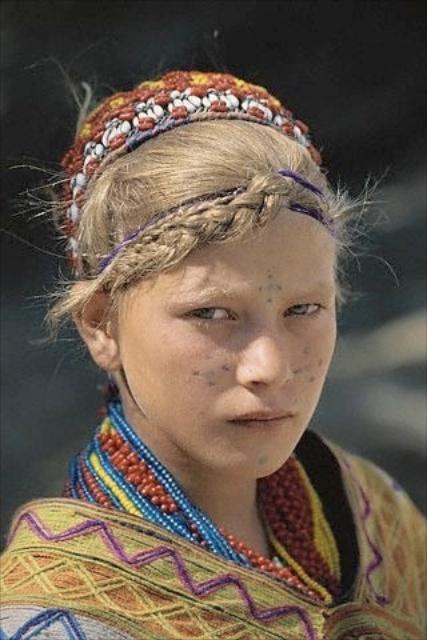 Калаши