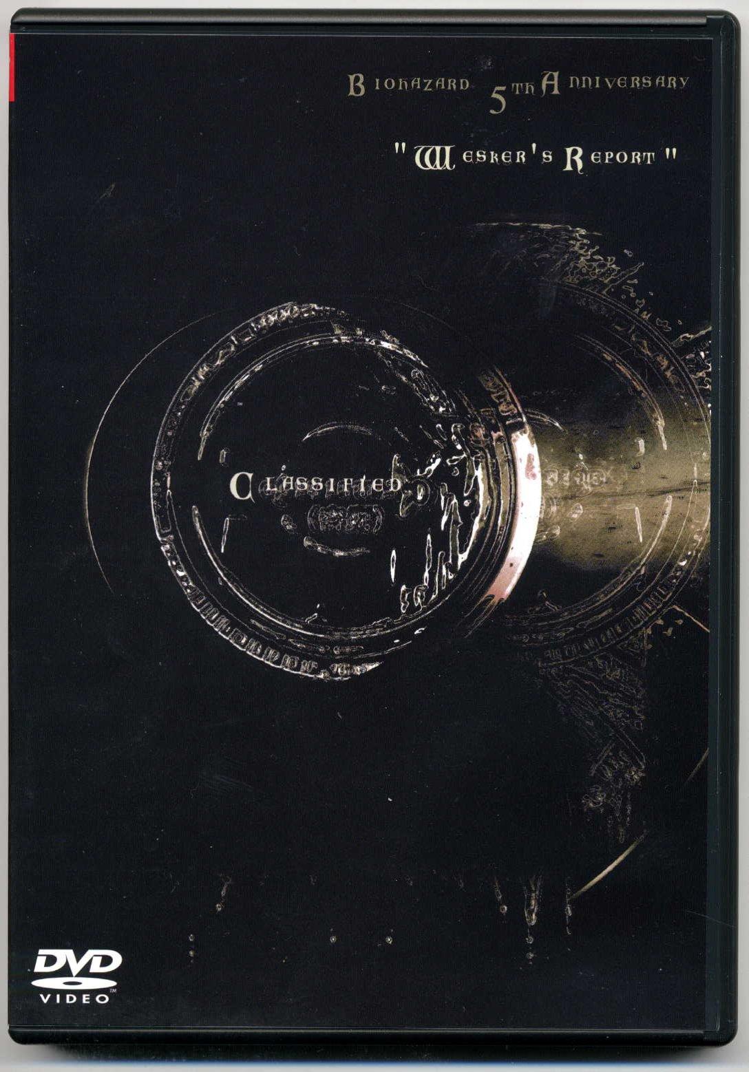 HUDSONec, Collectionneur & Passionné -> part 1 Weskerdvd_front