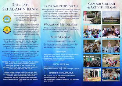Former Al-Amin (Serdang & Bangi) Students' Association