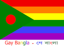 Gay Bangladesh