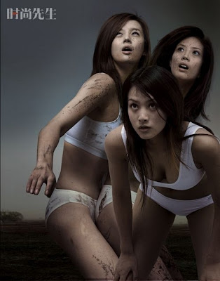 chinese sexy soccer team 10