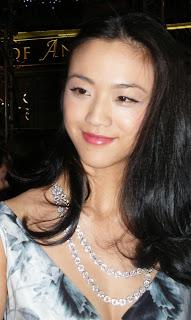 tang wei 7