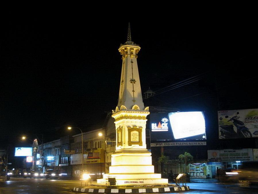 jogjakarta city also jogja yogya jogjakarta is a city in the ...