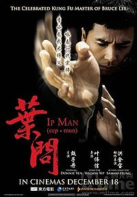Ip Man - Yip Man