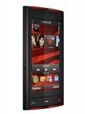 Descargar temas para Nokia X6 gratis