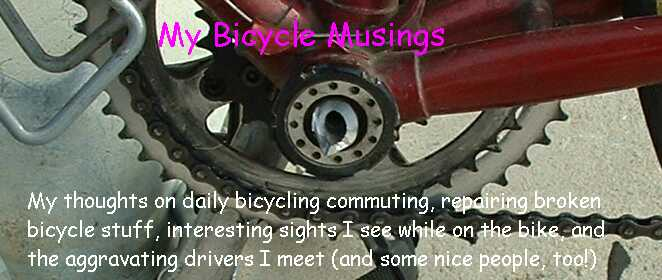 My Bicycle Musings