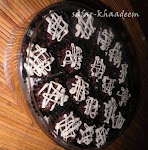 almond c&#39;flakes choco cup