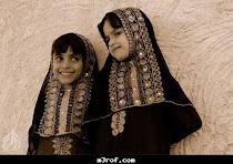 Emirati girls