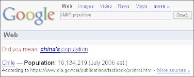 google.sxe